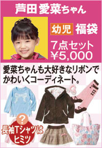 20111228mana_banner.jpg