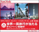 YDN_campaign_300x250.jpg